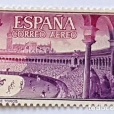 Sellos: SELLOS ESPAÑA 1960. EDIFIL 1269. NUEVO CON MARCA CHARNELA. TOROS. PLAZA DE SEVILLA.. Lote 270516638