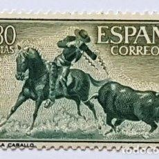 Sellos: SELLOS ESPAÑA 1960. EDIFIL 1264. NUEVO. TOROS. TOREO A CABALLO.. Lote 194392958