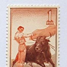 Sellos: SELLOS ESPAÑA 1960. EDIFIL 1261. NUEVO. TOROS. PASE POR ALTO.. Lote 194393112