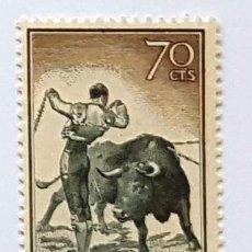 Sellos: SELLOS ESPAÑA 1960. EDIFIL 1259. NUEVO. TOROS. BANDERILLAS.. Lote 194393545