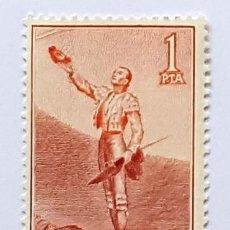 Sellos: SELLOS ESPAÑA 1960. EDIFIL 1268. NUEVO. TOROS. BRINDIS.. Lote 194393953