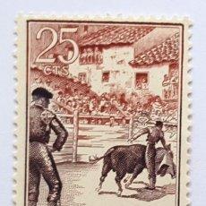 Sellos: SELLOS ESPAÑA 1960. EDIFIL 1266. NUEVO. TOROS. TOROS EN EL PUEBLO.. Lote 194397183