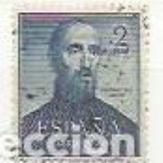 Sellos: ID-2380.- IV CENTENARIO MUERTA S.FRANCISCO JAVIER.-Nº EDIFIL1118.-AÑO 1952. Lote 194492140