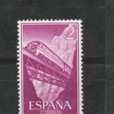 Sellos: LOTE (9)SELLOS SELLO SIN CHARNELA FERROCARRIL. Lote 194534401
