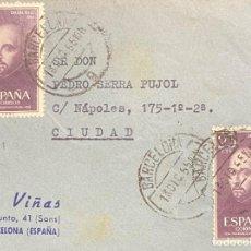Sellos: ESPAÑA CARTA CIRCULADA AÑO 1955. Lote 194560590