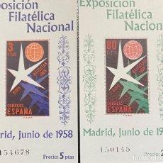 Sellos: ESPAÑA SERIE EXPOSICIÓN FILATÉLICA NACIONAL 1958. Lote 194566475