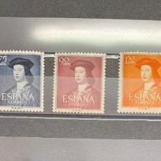 Sellos: ESPAÑA V CENTENARIO FERNANDO EL CATÓLICO. Lote 194573257