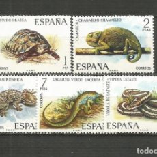 Sellos: ESPAÑA FAUNA HISPANICA EDIFIL NUM. 2192/2196 ** SERIE COMPLETA SIN FIJASELLOS. Lote 237168110