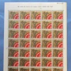 Sellos: 1964-ESPAÑA 1586 MNH** XXV AÑOS DE PAZ ESPAÑOLA - PLIEGO 50 SELLOS - VC: 50 €. Lote 194608720