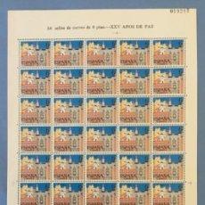 Sellos: 1964-ESPAÑA 1588 MNH** XXV AÑOS DE PAZ ESPAÑOLA - PLIEGO 50 SELLOS - VC: 25 €. Lote 194608986