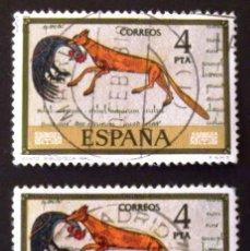 Sellos: 2287, DOS SELLOS USADOS CON MATASELLO DE MADRID. CÓDICES.. Lote 194611613