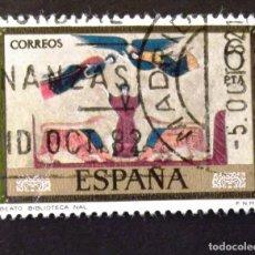 Sellos: 2288, SELLO USADO CON MATASELLO MADRID. CÓDICES.. Lote 194611803