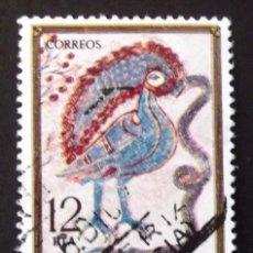 Sellos: 2291, SELLO USADO CON MATASELLO: OLLERÍA (VALENCIA). CÓDICES.. Lote 194611978