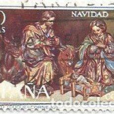 Sellos: LOTE DE 6 SELLOS USADOS DE LA SERIE DE NAVIDAD DE 1966- EDIFIL 1764- . Lote 194613886