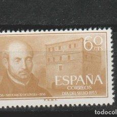 Sellos: LOTE (9)SELLOS SELLO SIN CHARNELA LOYOLA. Lote 194622368