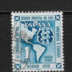 Sellos: ESPAÑA 1951 EDIFIL 1091 USADO - 2/10. Lote 194625122