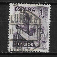 Sellos: ESPAÑA 1950 EDIFIL 1070 USADO - 2/10. Lote 194625216