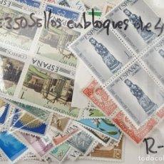 Sellos: LOTE MAS DE 350 SELLOS NUEVOS DE ESPAÑA EN BLOQUES DE 4 SELLOS . Lote 194658323