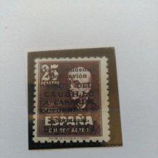Sellos: VISITA DEL CAUDILLO A CANARIAS. 1950. Lote 194697445