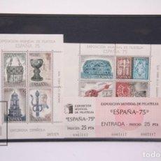 Sellos: CONJUNTO DE HOJAS BLOQUE - ESPAÑA 75 Nº EDIFIL 2252/53 - NUEVO. Lote 194700026