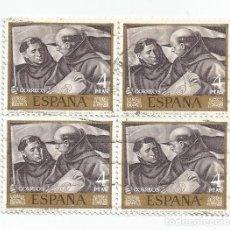 Sellos: LOTE DE 53 SELLOS USADOS DE 1969- SERIE ALONSO CANO- VER RELACION Y FOTOS. Lote 194718860