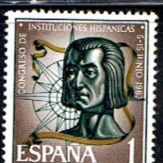 Sellos: ESPAÑA // EDIFIL 1515 // 1963 ... NUEVO. Lote 194726770