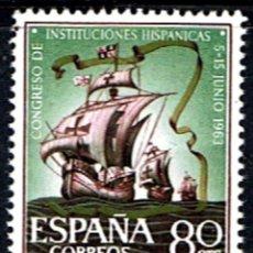 Sellos: ESPAÑA // EDIFIL 1514 // 1963 ... NUEVO. Lote 194726873
