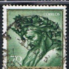 Sellos: ESPAÑA // EDIFIL 1500 // 1963 ... USADO. Lote 194727546