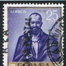 Sellos: ESPAÑA // EDIFIL 1498 // 1963 ... USADO. Lote 194727645