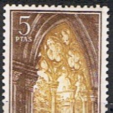 Sellos: ESPAÑA // EDIFIL 1497 // 1963 ... NUEVO . GOMA DE ORIGEN. Lote 194727840