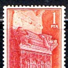 Sellos: ESPAÑA // EDIFIL 1495 // 1963 ... NUEVO . Lote 194728231