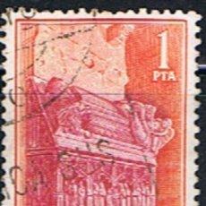Sellos: ESPAÑA // EDIFIL 1495 // 1963 ... USADO. Lote 194728362