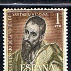 Sellos: ESPAÑA // EDIFIL 1493 // 1963 ... NUEVO. Lote 194728536