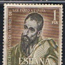 Sellos: ESPAÑA // EDIFIL 1493 // 1963 ... USADO. Lote 194728817
