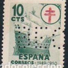 Sellos: ESPAÑA.- SELLO Nº 1067 PRO TUBERCULOSOS PERFORADO B.E.C. LETRAS GRANDES MATASELLADO. . Lote 194766442