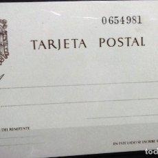Sellos: EDIFIL TARJETA ENTERO POSTAL GENERAL FRANCO NUEVA. Lote 194767652