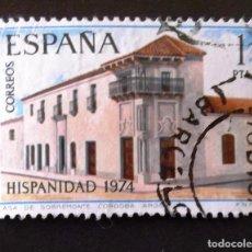 Sellos: 2213, SELLO USADO CON MATASELLO BARCELONA. ARGENTINA.. Lote 194872553