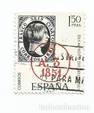 Sellos: LOTE DE 4 SELLOS USADOS DE 1969- SERIE DIA MUNDIAL DEL SELLO- EDIFIL 1922 Y 1923- 1 SERIE COMPLETA - Foto 4 - 194873070