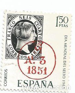 Sellos: LOTE DE 4 SELLOS USADOS DE 1969- SERIE DIA MUNDIAL DEL SELLO- EDIFIL 1922 Y 1923- 1 SERIE COMPLETA - Foto 5 - 194873070