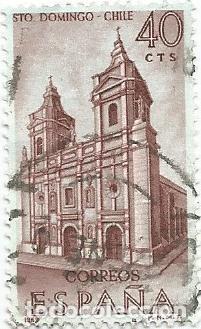 Sellos: LOTE DE 11 SELLOS USADOS DE 1969 SERIE FORJADORES DE AMERICA EDIFIL 1939- STO DOMINGO DE CHILE - Foto 4 - 194875087