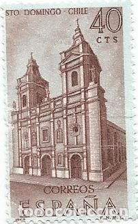 Sellos: LOTE DE 11 SELLOS USADOS DE 1969 SERIE FORJADORES DE AMERICA EDIFIL 1939- STO DOMINGO DE CHILE - Foto 6 - 194875087
