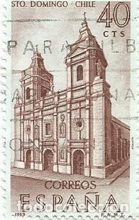 Sellos: LOTE DE 11 SELLOS USADOS DE 1969 SERIE FORJADORES DE AMERICA EDIFIL 1939- STO DOMINGO DE CHILE - Foto 9 - 194875087