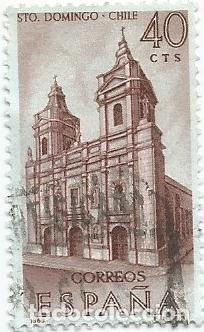 Sellos: LOTE DE 11 SELLOS USADOS DE 1969 SERIE FORJADORES DE AMERICA EDIFIL 1939- STO DOMINGO DE CHILE - Foto 10 - 194875087