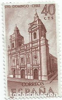 Sellos: LOTE DE 11 SELLOS USADOS DE 1969 SERIE FORJADORES DE AMERICA EDIFIL 1939- STO DOMINGO DE CHILE - Foto 11 - 194875087