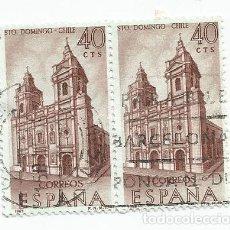 Sellos: LOTE DE 11 SELLOS USADOS DE 1969 SERIE FORJADORES DE AMERICA EDIFIL 1939- STO DOMINGO DE CHILE. Lote 194875087