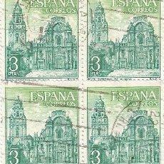 Sellos: LOTE DE 12 SELLOS USADOS DE 1969- SERIE PAISAJES Y MONUMENTOS- EDIFIL 1936- Nº 43 CATEDRAL DE MURCIA. Lote 194879148