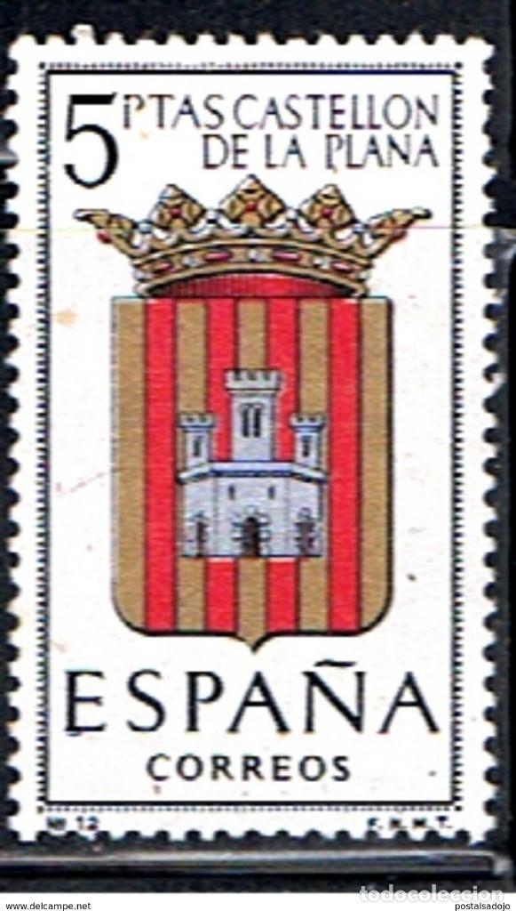 ESPAÑA // EDIFIL 1417 // 1962 ... ESCUDO DE PROVINCIAS . CASTELLON .. NUEVO (Sellos - España - II Centenario De 1.950 a 1.975 - Nuevos)