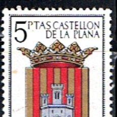 Sellos: ESPAÑA // EDIFIL 1417 // 1962 ... ESCUDO DE PROVINCIAS . CASTELLON .. NUEVO. Lote 194880927