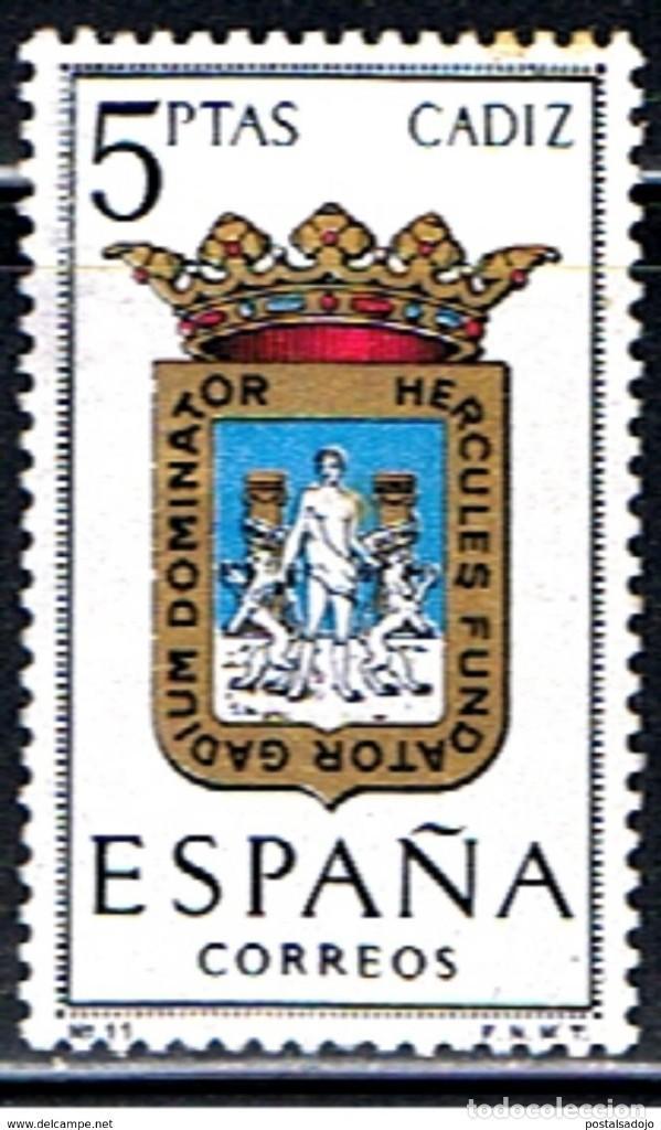ESPAÑA // EDIFIL 1416 // 1962 ... ESCUDO DE PROVINCIAS . CADIZ .. NUEVO (Sellos - España - II Centenario De 1.950 a 1.975 - Nuevos)
