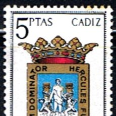 Sellos: ESPAÑA // EDIFIL 1416 // 1962 ... ESCUDO DE PROVINCIAS . CADIZ .. NUEVO. Lote 194881241